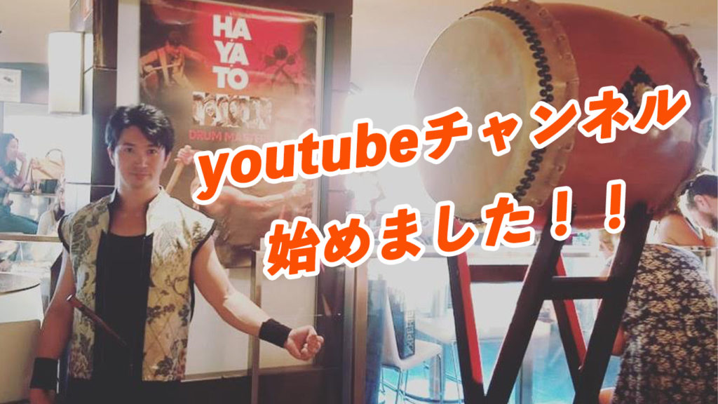 金刺敬大 YouTube