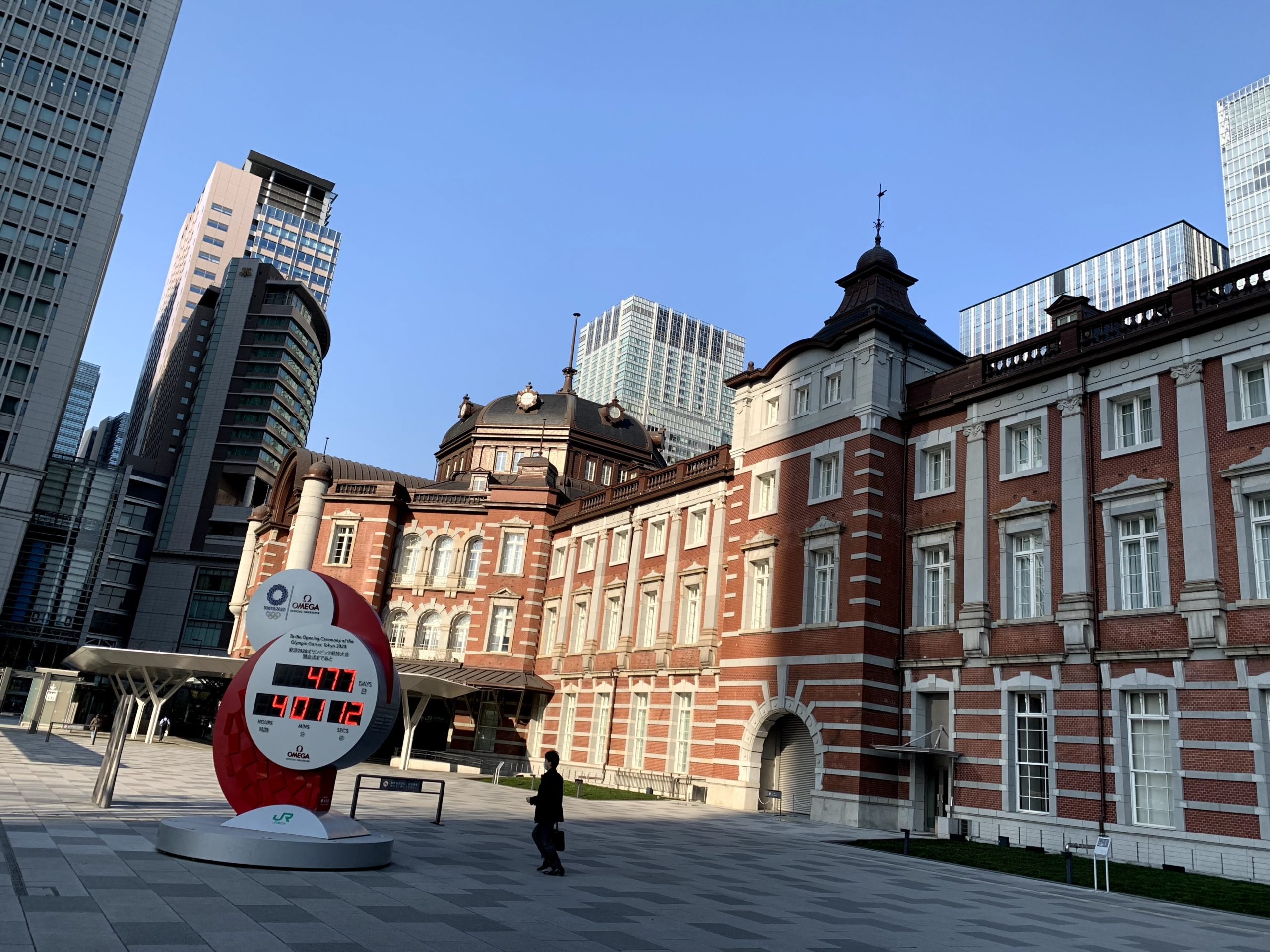 東京駅 2020年4月