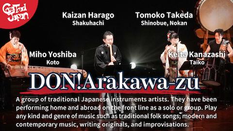荒川〜ズ オンライン配信LIVE20200917日本語@南青山MANDALA